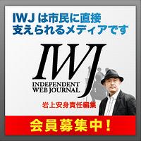 iwj_banner.png